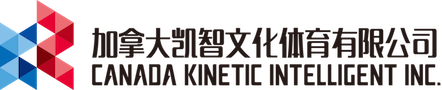Canada Kinetic Intelligent Inc